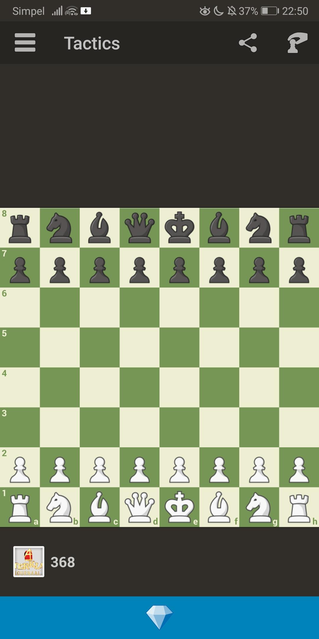 шахматы apk