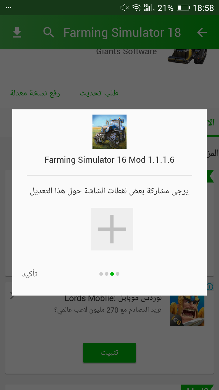 Farming Simulator 16 Mod apk download - Giants Software Farming