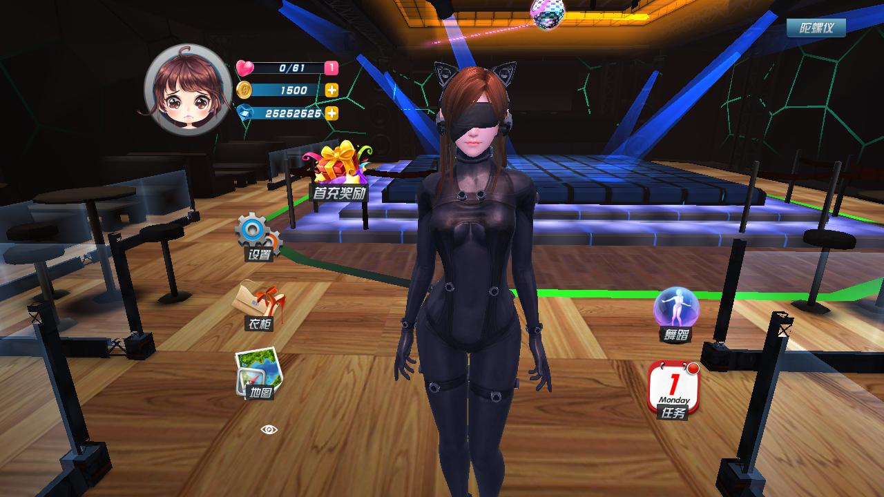 VR GirlFriend Mod apk download - Wenjie He VR GirlFriend Mod