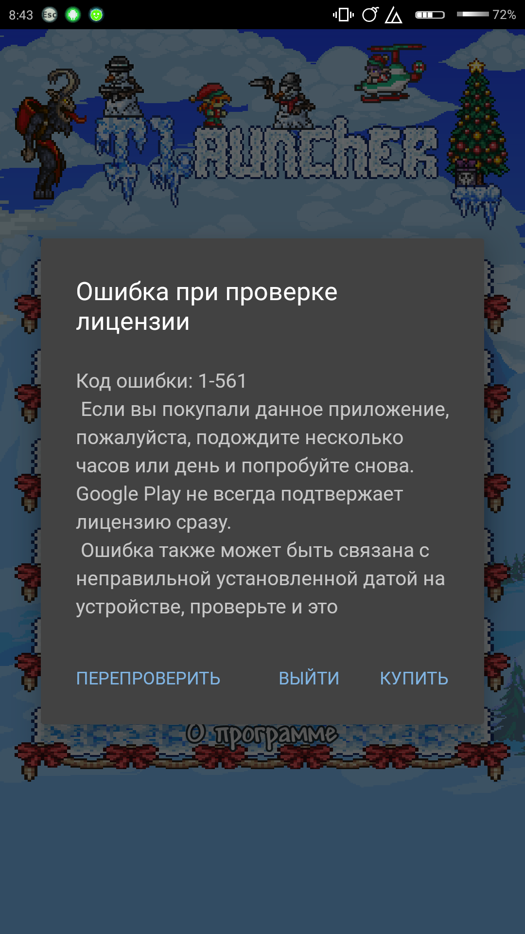 TL Mods Mod apk download - Pixelcurves TL Mods Mod Apk 2 971
